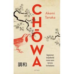 Chōwa