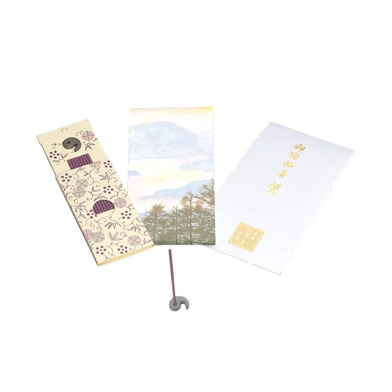 2020 Limited Edition - Nozomi wierook