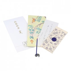2021 Limited Edition Incense - Minori
