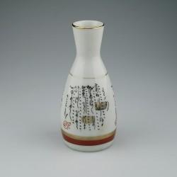 Sake bottle Moji